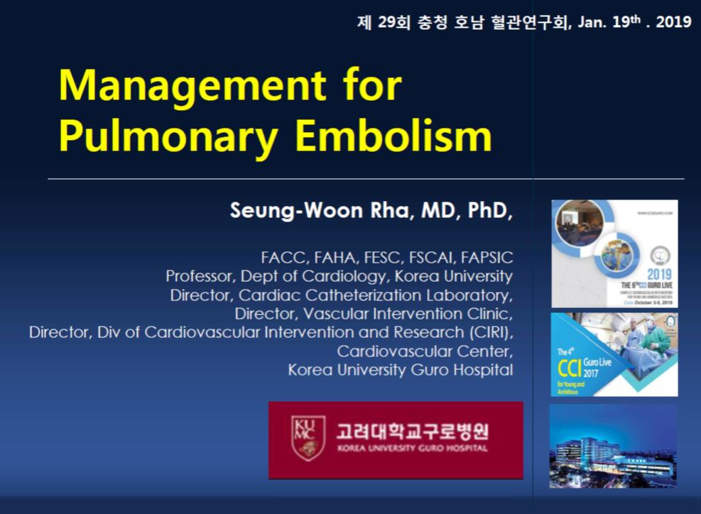 [충청 호남 혈관연구회 2019.01.19] Management for Pulmonary Embolism.png
