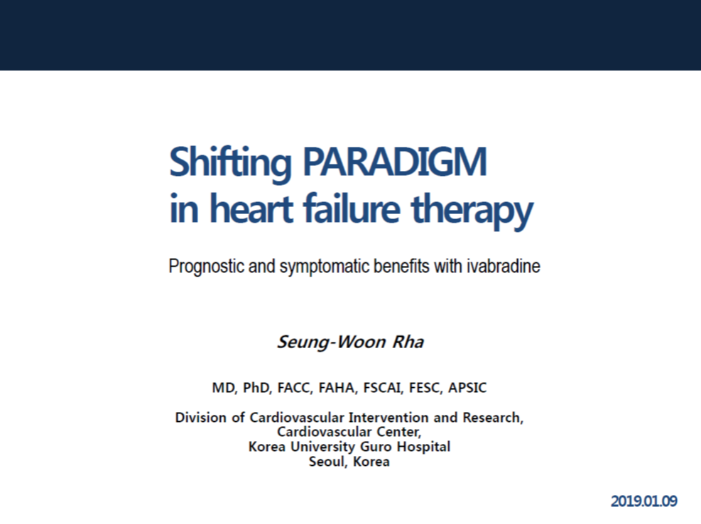 [2019. 01. 09] Shifting PARADIGM in heart failure therapy.png